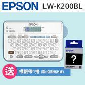 【贈1捲標籤帶】 EPSON 標籤機 LW-K200BL