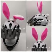 頭盔飾品 個性兒童平衡車頭盔滑步車輪滑頭盔裝飾品飄帶頭飾品兔耳朵小揪揪 夢藝家