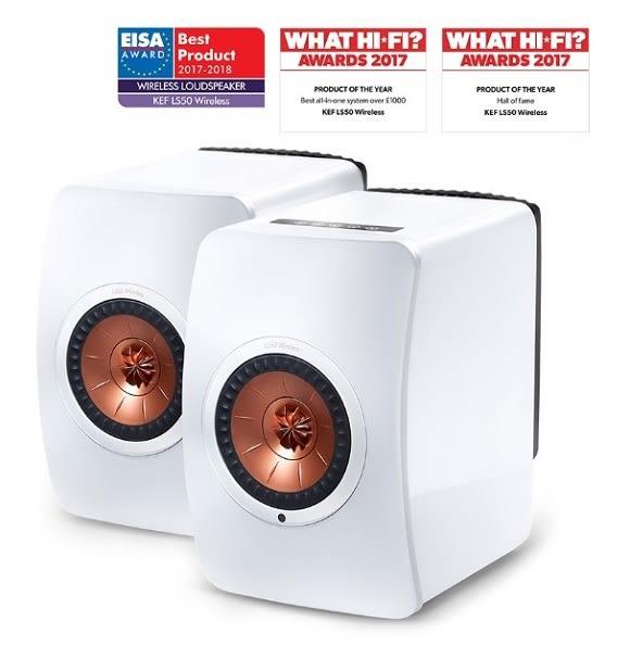 《名展影音》福利品僅開封過享保固 英國 KEF LS50 Wireless 優雅外型無線WiFi喇叭 公司貨