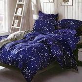 《幻影》雙人薄床包三件組 100%MIT台製舒柔棉(5*6.2尺)