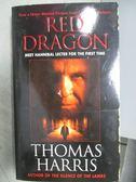 【書寶二手書T1/原文小說_MNU】Red Dragon_Thomas Harris