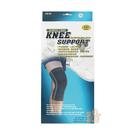 以勒優品 竹碳纖維 竹炭護膝+側邊條 (S-XL) KB-02 運動護膝 羽球護膝 登山護膝 爬山護膝 台灣製造