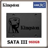 Kingston 金士頓 SSDNow A400 960GB 2.5吋 SATA-3 固態硬碟 (SA400S37/960G)