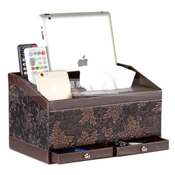創意歐式家用抽紙盒/簡約桌面收納盒YG-13727