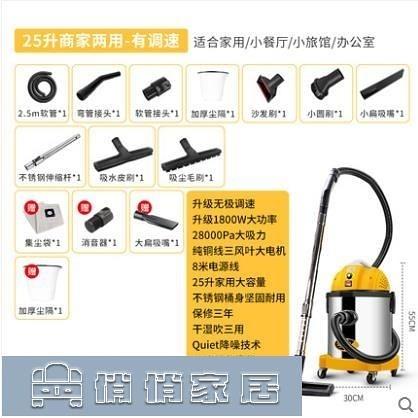 吸塵器 京華1800w吸塵器家用強力幹濕商用工業大功率手持桶式吸水吸塵機YYJ 【母親節特惠】