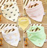 春夏嬰兒口水巾 寶寶雙層三角巾純棉圍兜