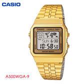 CASIO 復古金色方形多功能電子錶 A500WGA-9 復古金錶 不鏽鋼帶 公司貨 | 名人鐘錶