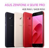 ASUS ZenFone 4 Selfie Pro 5.5 吋 ZD552KL ( 4G/64G ) 4G + 3G 雙卡雙待  雙自拍鏡頭  【3G3G手機網】