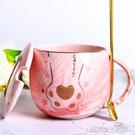 杯子 創意貓爪杯可愛陶瓷水杯帶蓋勺情侶馬克杯女男學生家用咖啡杯子 【優樂美】