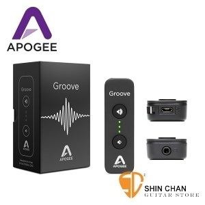 Apogee Groove USB耳擴神器-錄音室頂級DAC隨身耳機擴大機(適發燒級大震膜高阻抗耳機/24bit/192kHz)