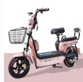 電動車 新款電動車成人電動自行車48V電瓶車男女款代步電車電動車 MKS韓菲兒