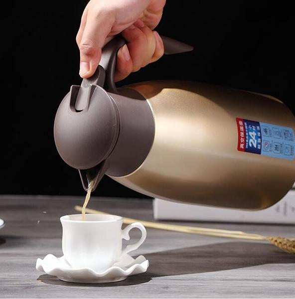 保溫壺 家用2升304不銹鋼真空熱水瓶開水瓶戶外暖水壺大容量 - 古梵希