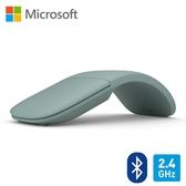 【Microsoft 微軟】Arc Mouse 滑鼠(青灰綠)