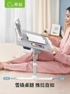 床上書桌摺疊學習家用閱讀可調節升降筆記本電腦懶人小桌板大學生宿舍課桌 樂活生活館