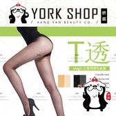 台灣製造 DeParee 蒂巴蕾 T透 magic T型全透明彈性絲襪 褲襪 腰無痕 TP6790【妍選】