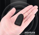 超小取證錄音筆專業高清遠距降噪聲控機微型迷你防隱形音錄器  朵拉朵衣櫥