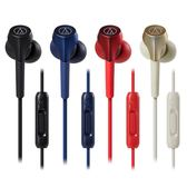 audio-technica 鐵三角 ATH-CKS550XiS 線控通話 耳道式耳機