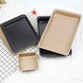 烘焙工具家用不粘長方形牛軋糖烤盤烤箱用曲奇餅干雪花酥蛋糕模具   伊芙莎