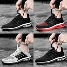 新款青少年百搭跑步鞋春季韓版個性飛織鞋學生休閑運動男鞋子