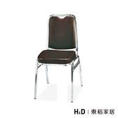 咖啡皮猛士餐椅 (21SP/854-11)
