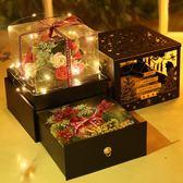 情人節禮物送女生平安果少女心爆棚的禮物實用禮物驚喜盒子 概念3C旗艦店
