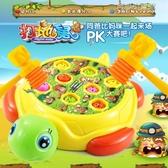打地鼠玩具幼兒益智大號敲打遊戲一兩歲半寶寶小孩子0-1-3歲兒童YYJ  育心小館