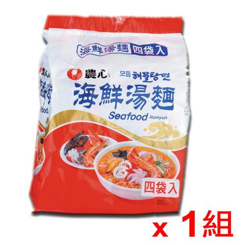 韓國農心海鮮麵*4包【愛買】