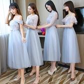 洋裝 新款 中長款 韓版 伴娘服 晚禮服 姐妹團 顯瘦畢業結婚