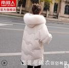 南極人2020年新款大毛領韓版羽絨服女中長款白鴨絨小個子外套冬季 NMS美眉新品