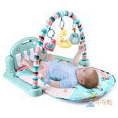 兒童玩具嬰兒腳踏鋼琴健身架器新生兒音樂游戲毯寶寶玩具3-6-12個月0-1歲七夕情人節