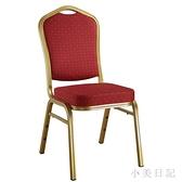 客廳椅子餐桌椅婚慶宴會椅酒樓椅慶典活動靠背酒店餐廳餐桌椅子 KV5943 『小美日記』