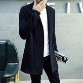 2017秋季新款男士外套中長款風衣男韓版修身學生針織開衫 流男裝