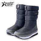 PolarStar 女 保暖雪鞋│雪靴│冰爪『穩灰』 P16628