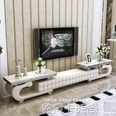 大理石茶幾電視櫃組合套裝歐式現代簡約客廳伸縮烤漆電視機櫃地櫃igo 依凡卡時尚