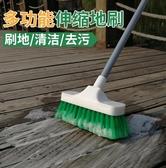 清潔刷 長柄硬毛地刷衛生間清潔廁所廚房浴室瓷磚戶外地板刷子清洗刷神器