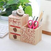 小清新木質筆筒多功能可愛筆桶
