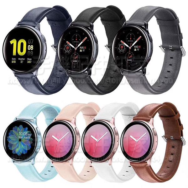 【皮革式錶帶】Samsung Galaxy Watch 40/44mm/Active 1/Active2 智慧手錶替換帶/20mm手錶錶帶/腕帶-ZW