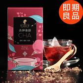 午茶夫人 即期品效期至2019.10.31 洛神養顏茶 15入/盒