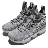 Nike LeBron XV GS 15 City Series 灰 金 編織鞋面 籃球鞋 襪套式 女鞋 大童鞋【PUMP306】 922811-005