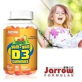 【南紡購物中心】《Jarrow》賈羅公式 活力陽光D3軟糖(90粒/瓶)一入