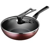 不粘鍋電磁爐燃氣灶適用炒菜鍋專用少油煙平底鍋家用炒鍋小LX 玩趣3C