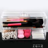 環保化妝棉收納盒 高品質棉簽盒透明多功能化妝品收納盒【米娜小鋪】