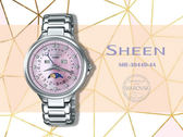 【時間道】CASIO |SHEEN 奢華時尚月相仕女腕錶/粉紅面帶(SHE-3044D-4A)免運費