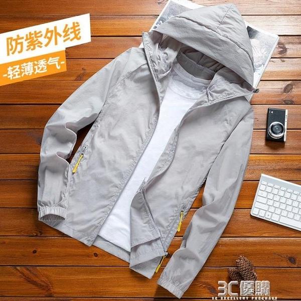 防曬衣男女夏季皮膚風衣超薄透氣男士夾克衫外套釣魚戶外運動情侶 3C優購