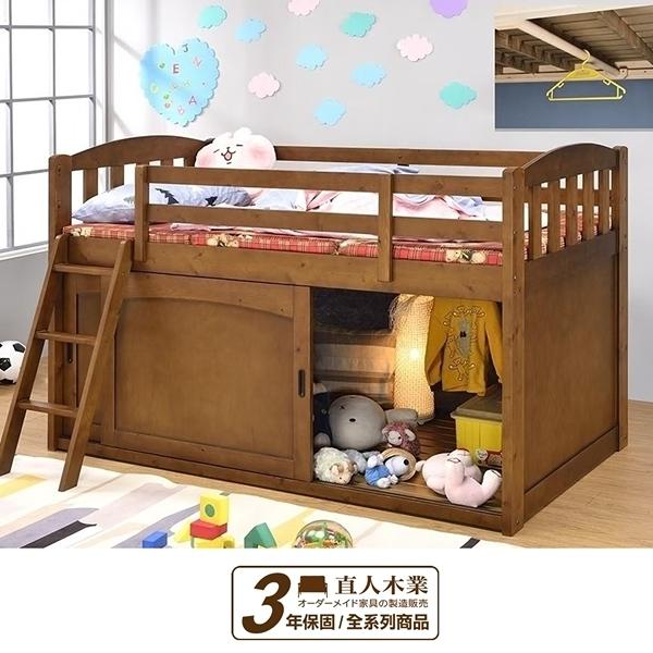 日本直人木業--NEW VIEW 胡桃色全實木3.5尺中高收納床組