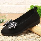 春季布鞋女鞋平底單鞋蝴蝶結休閒鞋黑色工作鞋媽媽鞋豆豆鞋  小確幸生活館