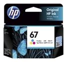 3YM55AA HP 67 彩色墨水匣適用 ENVY Pro 6420 / ENVY 6020