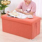 長方形收納凳子儲物凳可坐成人沙發凳家用收納椅子折疊小凳收納箱  9號潮人館