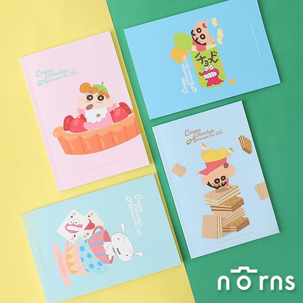 蠟筆小新Afternoon Tea Time 5x5方格筆記本32K - Norns Crayon Shinchan 正版授權文具 方眼格