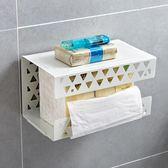 北歐鐵藝紙巾盒 創意壁掛免打孔紙巾盒 簡約家用廁所抽紙架收納盒·享家生活館